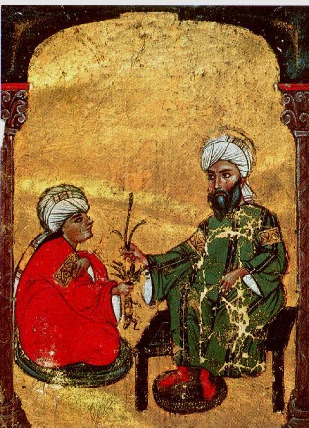 Min. Dioscrorides and a pupil (447x618, 88Kb)