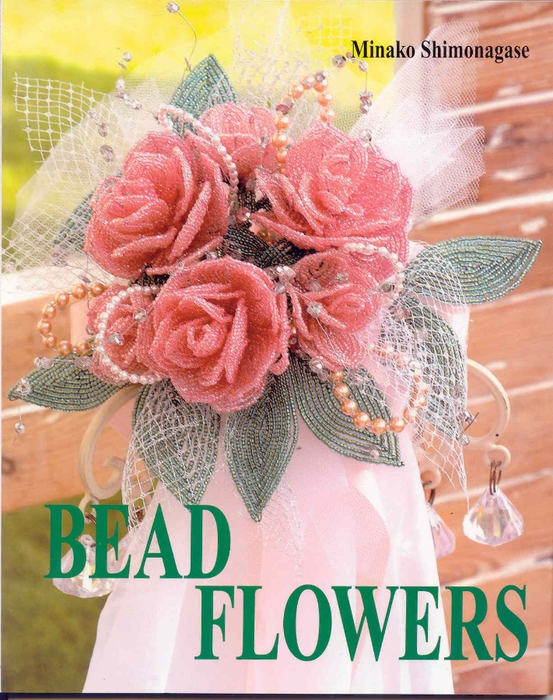 00 Bead flowers Minako Shimonagase (553x700, 351Kb)