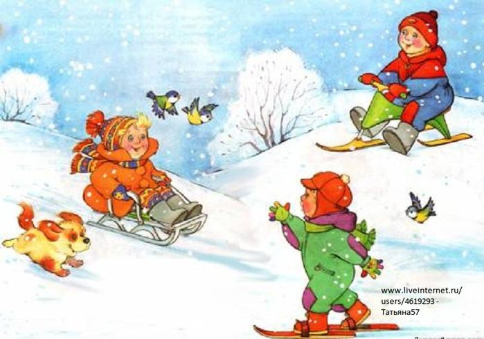 зимние виды спорта векторные иконки