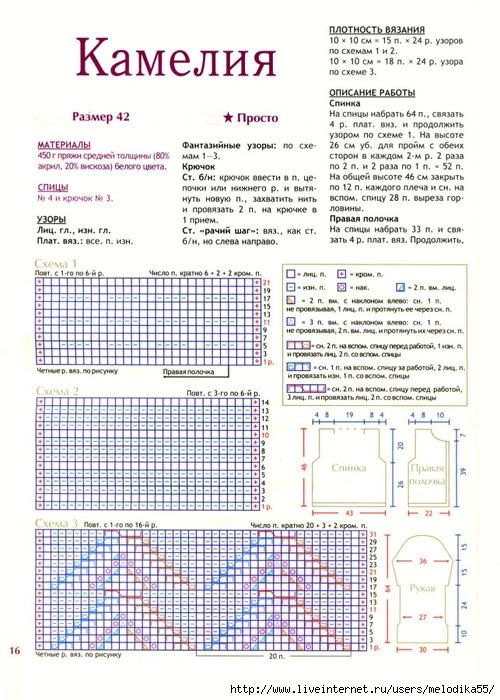 fd1 (500x700, 288Kb)