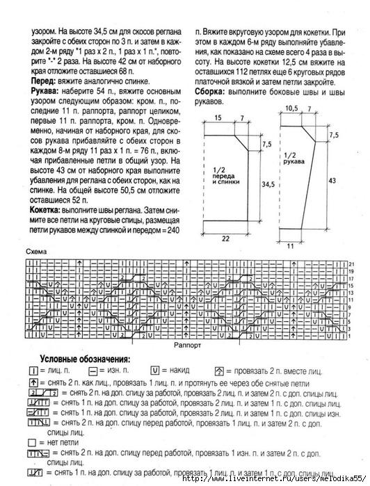 gj2 (532x700, 274Kb)