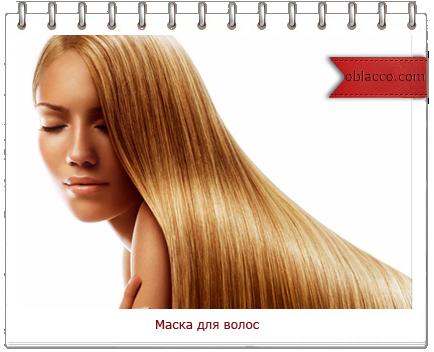 маска для быстрого роста волос/3518263__4_ (434x352, 168Kb)