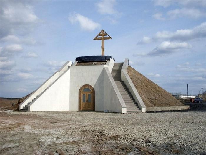 Современная храмовая архитектура 24 (700x525, 89Kb)