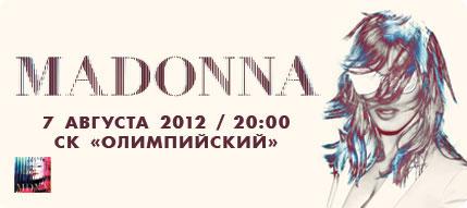 madonna_big (429x191, 23Kb)