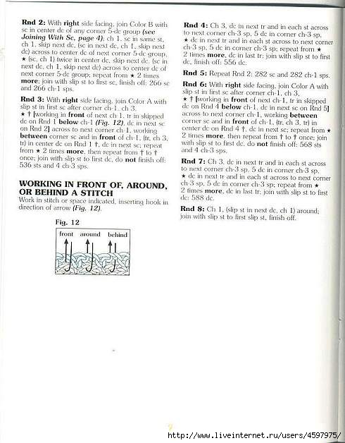 Крючком пледы с мультяшками (7) (490x628, 152Kb)