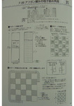 Превью Hand Knit Flower Mat № 10_3 (495x700, 97Kb)
