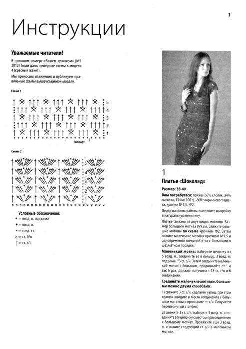 0_7a7e6_bf192a53_XXXL (493x700, 72Kb)