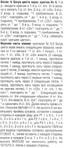 Превью сар5 (303x700, 129Kb)