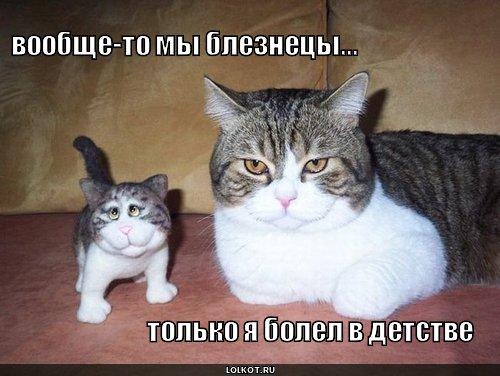 bolel-v-detstve_1276247922 (500x376, 43Kb)