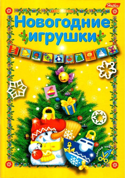 4663906_vipysk21 (494x700, 159Kb)