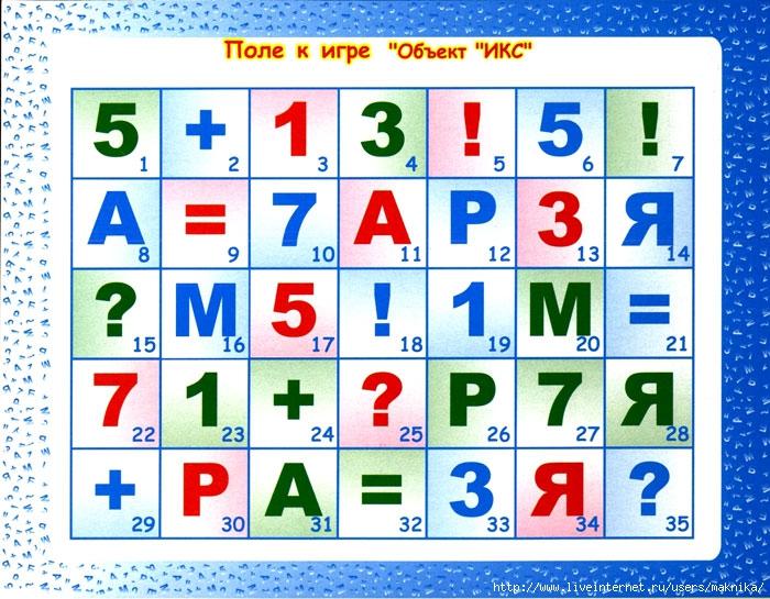05(1) (700x545, 311Kb)