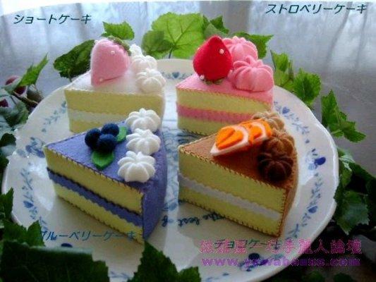 Торт своими руками сшить