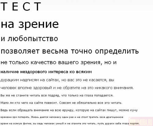 Смотреть наруто приколы в ютубе и минута славы приколы на украине