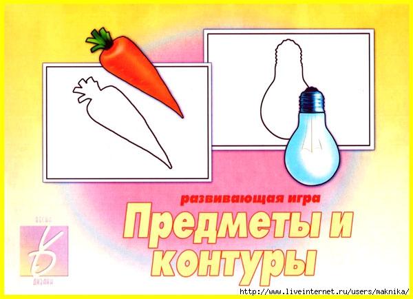 4663906_shshshsh (600x434, 136Kb)