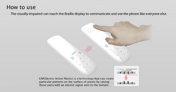 Креативный дизайн телефонов будущего 36 (700x364, 28Kb)