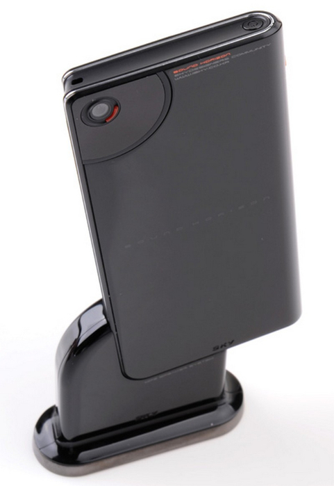 Креативный дизайн телефонов будущего 41 (481x700, 133Kb)