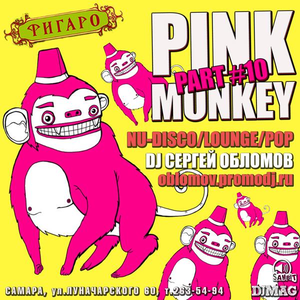 PINK MONKEY #10 @ Таверна Фигаро (28 марта) (600x600, 327Kb)