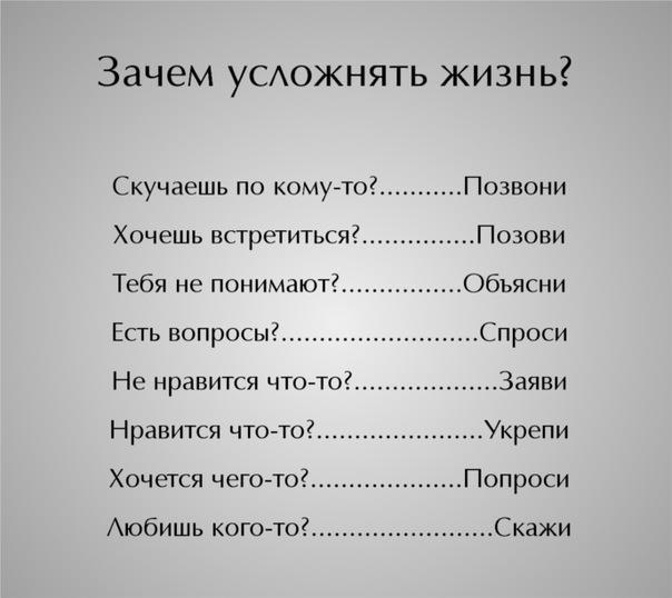 x_9287b714 (604x538, 43Kb)