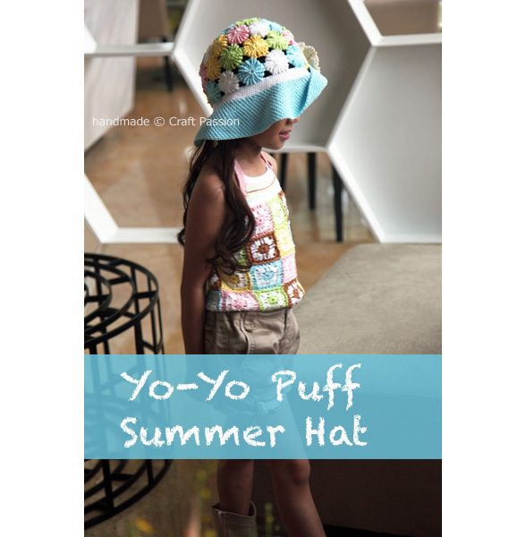 yoyo-puff-summer-hat-1 (588x600, 90Kb)