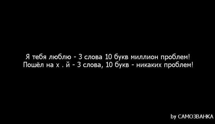 1324825976_1324624033_slova_13 (700x404, 15Kb)