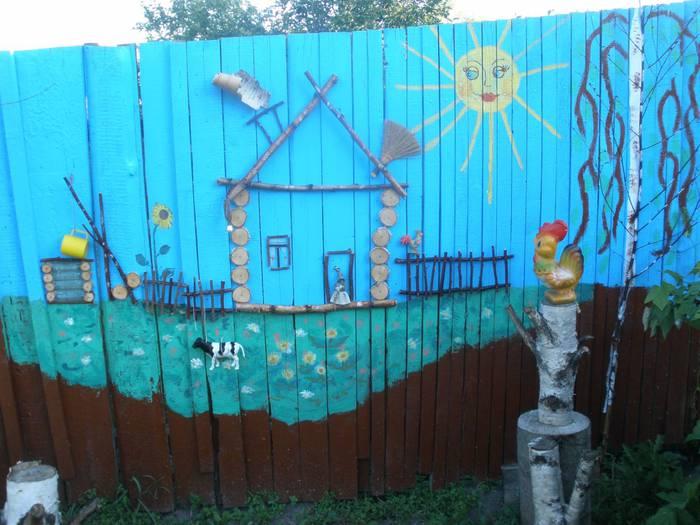 Пейзаж на заборе своими руками