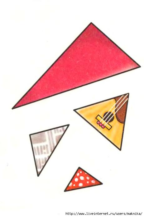 клипарт геометрические фигуры: