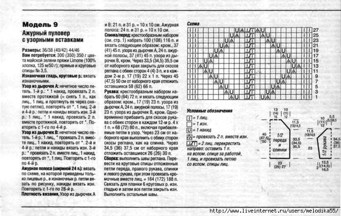eh1 (700x445, 248Kb)