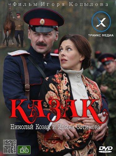 1332526204_kazak (373x500, 48Kb)