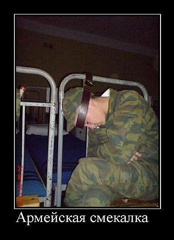пособия за сън