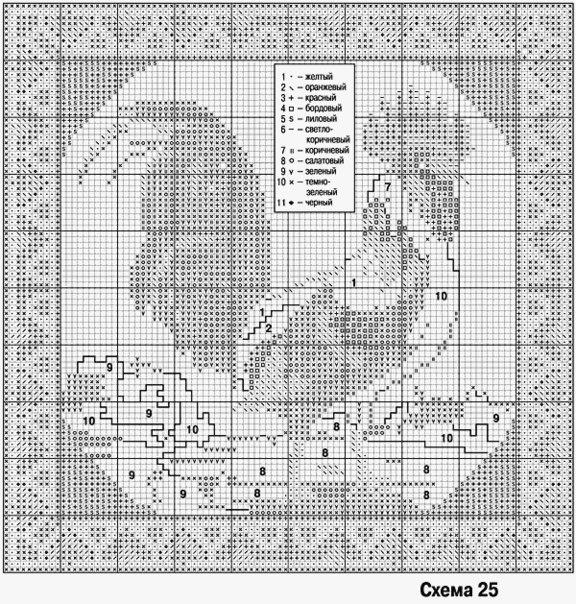 петушок (576x604, 158Kb)