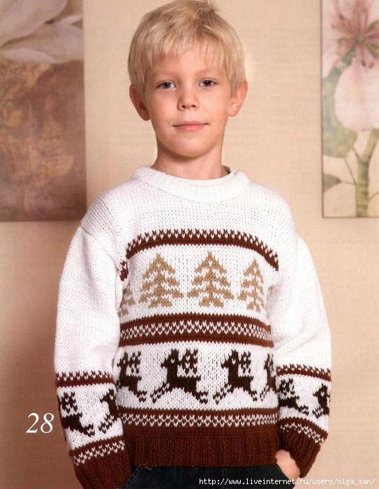 свитер с рисунком: