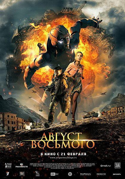 4121583_420pxAvgyst_Vosmogo2 (420x600, 77Kb)