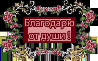 0_52ecc_a5e2284_L.jpg (330x205, 103Kb)