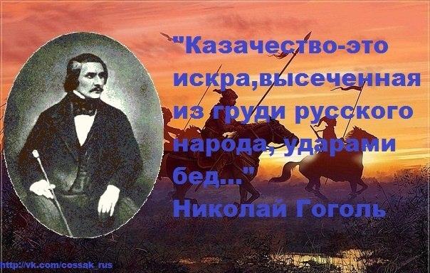 Овсиенко русский язык для начинающих читать онлайн