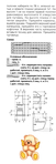 Превью 23 (241x700, 93Kb)