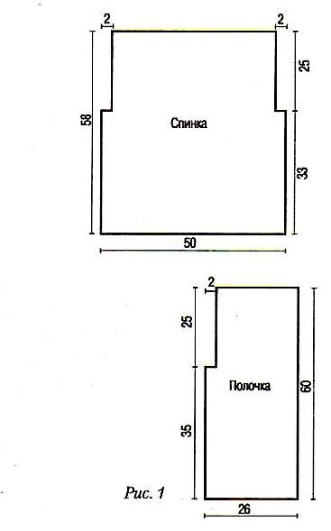 img008-kopiya-2 (367x589, 24Kb)