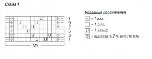 s24037410 (500x195, 9Kb)