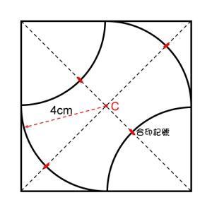 906b820ea3711060b1 (300x300, 10Kb)