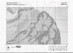 Превью 12,5 (700x509, 314Kb)