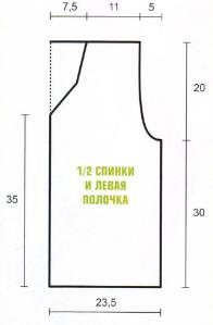 Vy`krojka-azhurnogo-zhileta (196x299, 10Kb)