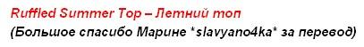 4683827_20120327_101535 (407x53, 10Kb)
