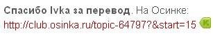 4683827_20120327_102925 (307x52, 8Kb)