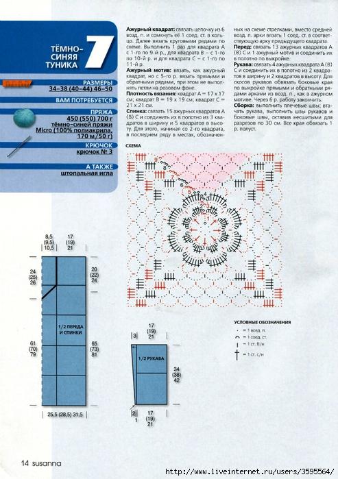 img416 (493x700, 315Kb)