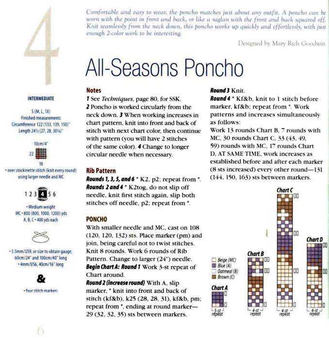 poncho_03 (679x700, 297Kb)