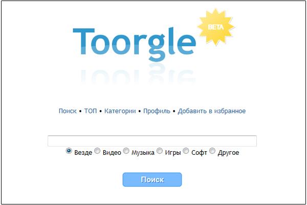 torgle (600x400, 90Kb)
