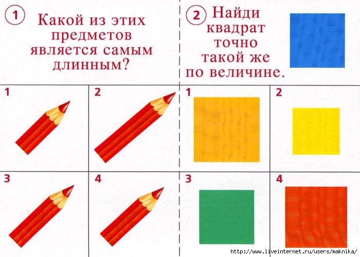 кш2 (700x501, 214Kb)