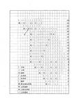 Превью 10 (519x700, 182Kb)