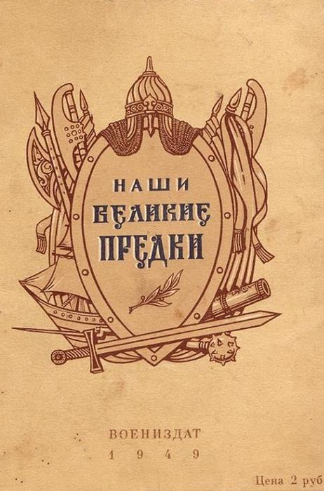 http://img0.liveinternet.ru/images/attach/c/5/85/292/85292396_large_01.jpg