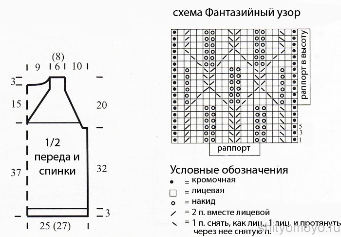 1332908574_Chema26 (700x486, 89Kb)