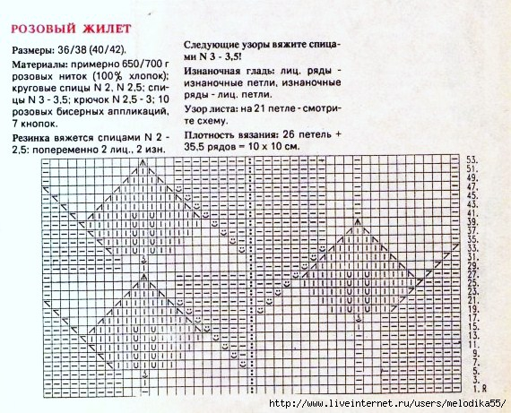 ar1 (570x461, 243Kb)